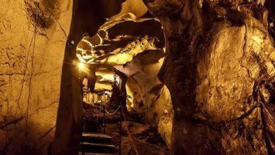 Photo of Пещера Ялан Дюнья Аланья